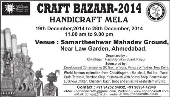 Craft Bazaar 2014 Ahmedabad
