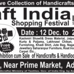 Craft India Shopping Festival 2014 – Exhibition cum Sale in Surat