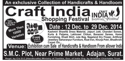 Craft India Shopping Festival 2014