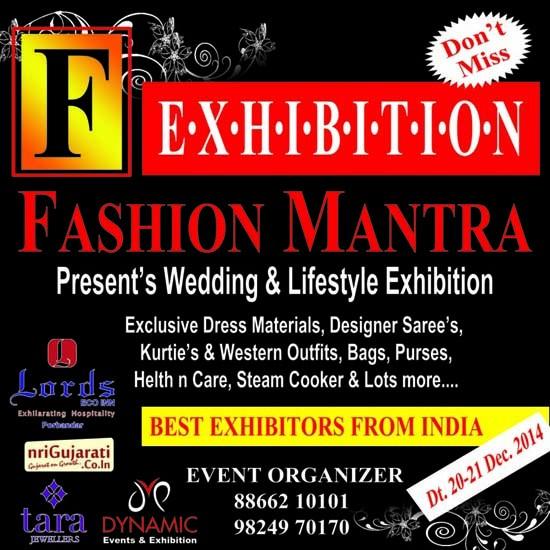 Fashion Mantra Exhibition in Porbandar - Wedding and Lifestyle Exhibition on 20-21 Dec 2014