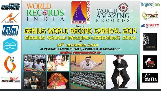 Guinness World Record Carnival 2014 on December at Ahmedabad Gujarat