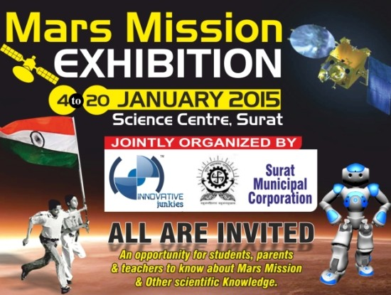 Mars Mission Exhibition 2015