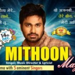 Mithoon Magic – Mithoon Sharma Live in Concert in Ahmedabad on 14 December 2014
