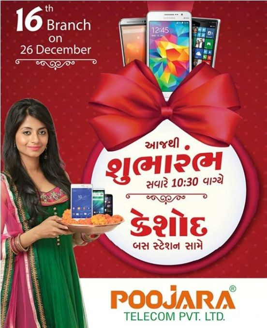 Poojara Telecom PVT LTD Launching New Mobile Showroom in Keshod Gujarat