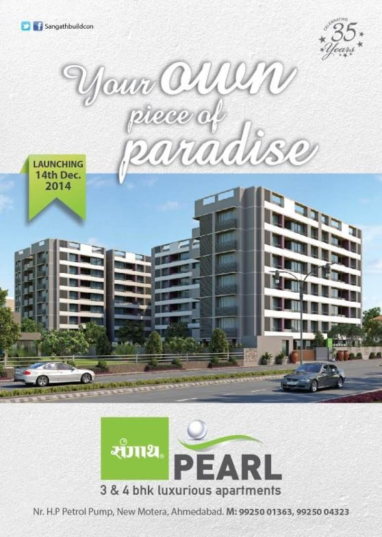 Sangath Pearl 3 and 4 BHK Luxurious Apartments in Ahmedabad Gujarat