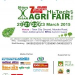 7th Hi Tech Agri Fair 2015 at Bhuj-Katch by National Research and Management Institute