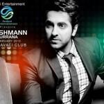 Ayushmann Khurrana Live in Concert 2015 in Ahmedabad on 14 February 2015