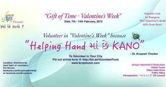 Gift of Time - Valentine's Week 2015