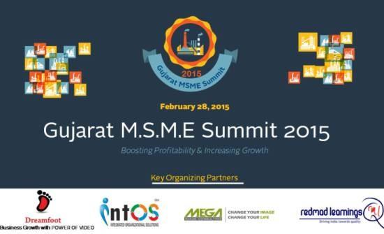 Gujarat MSME Summit 2015