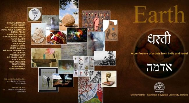 Indo Israeli Art Exhibition 2015 in Ahmedabad