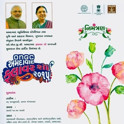 ONGC Ahmedabad Flower Show 2015