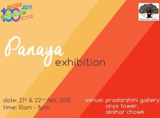 Panaya Exhibition 2015