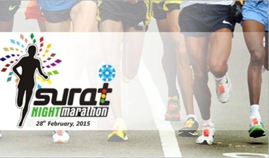 Surat Night Marathon 2015