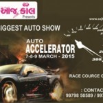 Auto Accelerator 2015 in Rajkot at Race Course Ground from 7th to 9th March