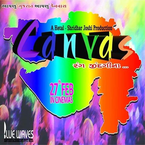 Canvas - Colours of Life Gujarati Movie 2015