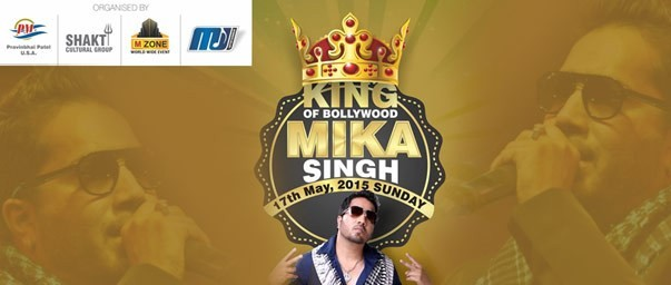 Mika Singh Live in concert in Ahmedabad
