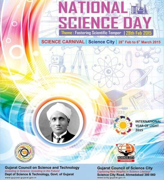 National Science Day Celebration Science Carnival Ahmedabad 2015