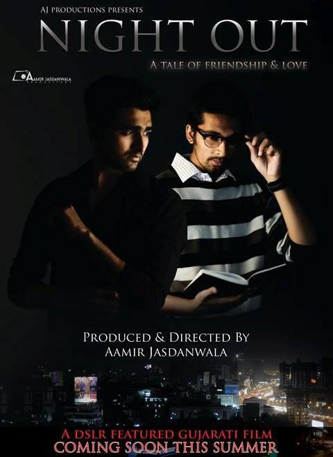 Night Out Gujarati Film – AJ Production Presents Upcoming Gujarati Film Night Out