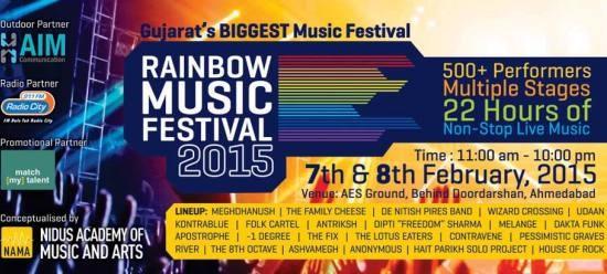 Rainbow Music Festival 2015 Ahmedabad