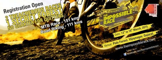 Uphill EMG Presents The Impossible Polo Forest MTB & Road Cycling Race at Vijaynagar Hill Gujarat
