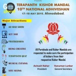 10th National Conference at Ahmedabad 2015 – Terapanth Kishore Mandal
