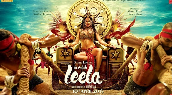 Ek Paheli Leela First Look.jpg