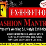 Fashion Mantra Exhibition in Vadodara – Wedding & Lifestyle Exhibition on 4 & 5 April 2015