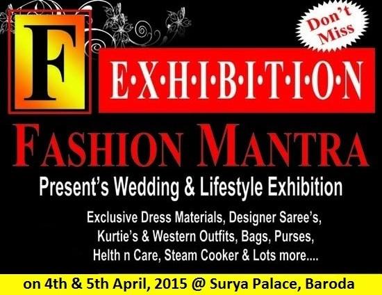 Fashion Mantra Exhibition in Vadodara