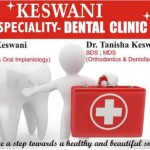 Keswani Multispeciality Dental Clinic in Ahmedabad – Best Centre for Dentistry