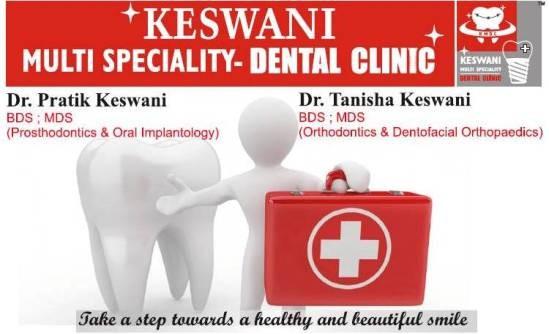 Keswani Multispeciality Dental Clinic in Ahmedabad