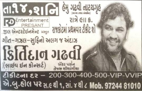Kirtidan Gadhvi in Rajkot - Zeal and RD Entertainment Presents Kirtidan Gadhvi Live in Concert.jpg