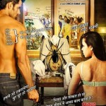 MAKAD JAALA Hindi Movie 2015 – New Poster Lunch – Film Releasing on 24 April 2015