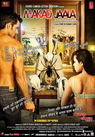 MAKAD JAALA Hindi Movie 2015 - New Poster Lunch – Film Releasing on 24 April 2015
