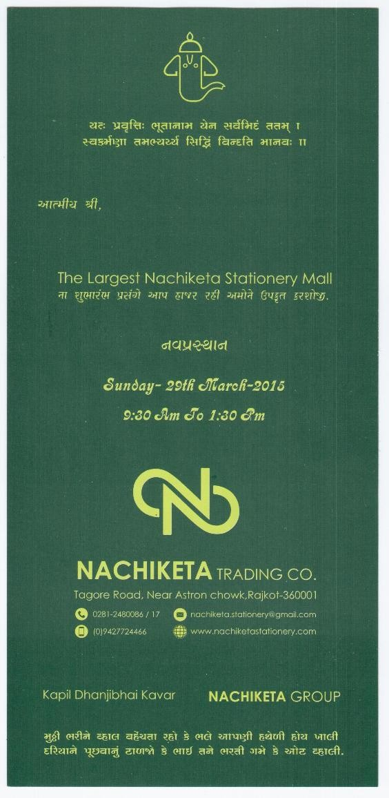 Nachiketa Mall - Office Stationery Showroom in Rajkot