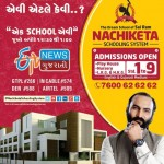 Nachiketa Schooling System in Rajkot – English and Gujarati Medium School at Rajkot Gujarat