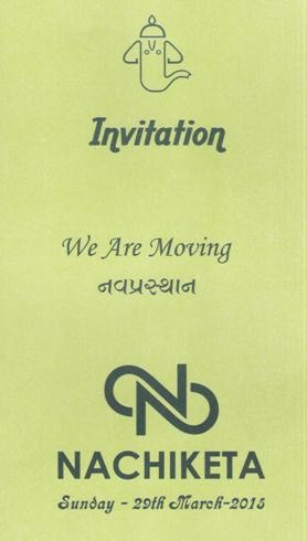 Nachiketa Stationery Rajkot Invitation Card