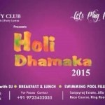Neel's City Club presents Holi Dhamaka Party 2015 with Rain Dance & DJ in Rajkot Gujarat