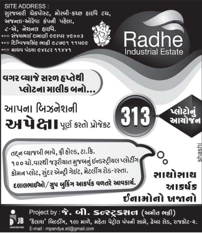 Radhe Industrial Estate in 8A National (Ahmedabad – Rajkot) Highway