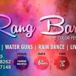 Rang Barse – The Color Fest 2015 Holi Celebration with DJ at Chandan Multiplex Vadodara