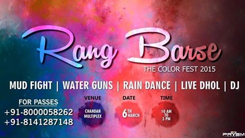 Rang Barse - The Color Fest 2015 Holi Celebration