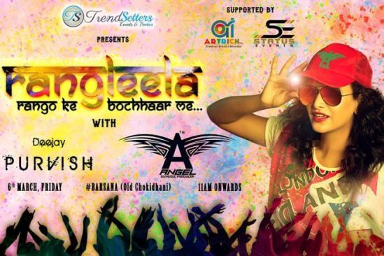 Rang Leela Rango Ke Bochhaar Me 2015 Holi Celebration Party in Ahmedabad