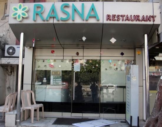 Rasna Hotel in Ahmedabad