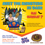 The Eldorado Park in Rajkot – Amusement Park Now Open at Jamnagar Rajkot Highway