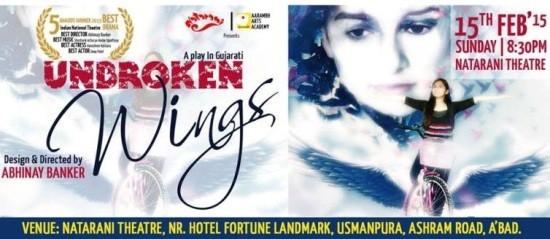 Unbroken Wings Gujarati Natak