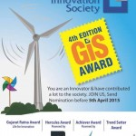 4th Edition Gujarat Innovation Society Awards 2015 at Ahmedabad on 15th April