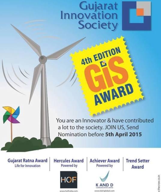 4th Edition Gujarat Innovation Society Awards 2015