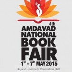 Amdavad National Book Fair 2015 at Gujarat University Convention Hall Ahmedabad