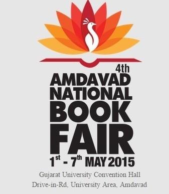 Amdavad National Book Fair 2015