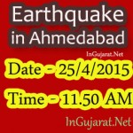 Earthquake in Ahmedabad 25 April 2015 – Today Latest News Earthquake in Gujarat – Information Images