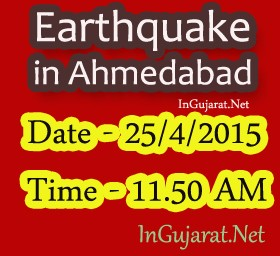 Earthquake in Ahmedabad 25 April 2015 - Today Latest News Earthquake in Gujarat - Information Images